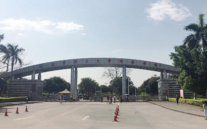 北京理工大学珠海学院召开诚信档案建设培训会议